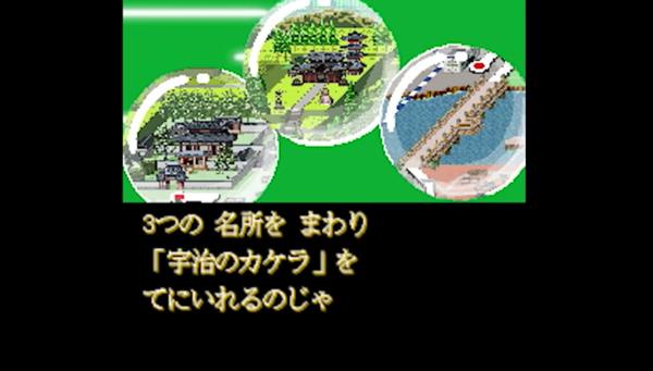 「ファミコン世代」のあなたへ捧げる、観光PR動画がありました。