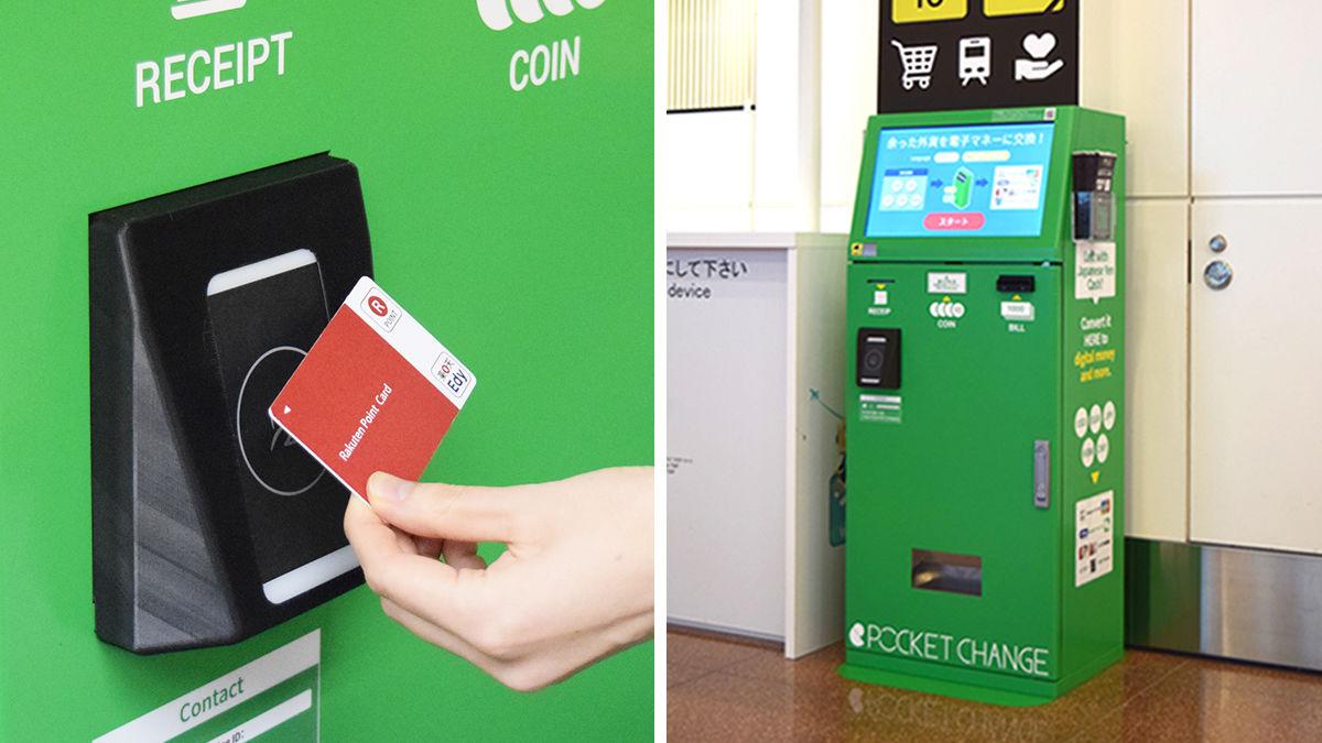 海外旅行で余った外貨を、電子マネーに交換できる端末(at 羽田空港)