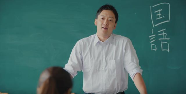 【感動】花嫁になる「現役教師の娘」に向けた、家族のサプライズ授業
