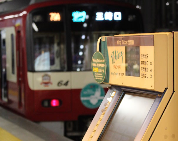 【京急電鉄】通勤時間でも、「確実に座れる」列車が登場!