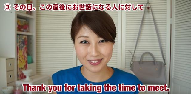 知らないと恥ずかしい…「よろしくお願いします」って、英語で何て言うの?