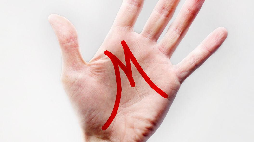 【幸運な手相】要チェック!あなたの手のひらに「M」はありますか?